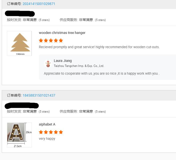 customer evaluation 1